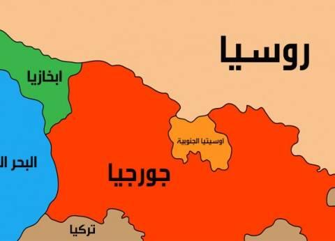 جورجيا تتخلى عن الجدل حول استقلال «أبخازيا» من أجل التجارة مع روسيا