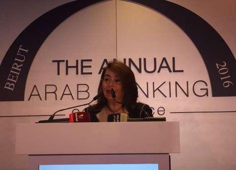 غادة والي: إقامة تكتل مصرفي عربي أمل قابل للتحقق