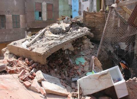 """انهيار عقار في المنيا و""""الحماية المدنية"""" تنتقل إلى مكان الحادث"""