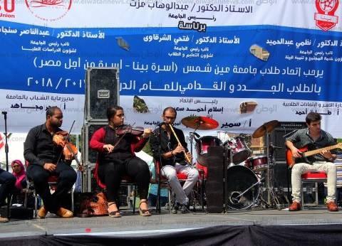 غدا.. حفل فني بجامعة عين شمس لاستقبال الطلاب الجدد