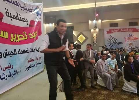 هشام الجخ يحيي حفل تكريم أسر الشهداء في سوهاج
