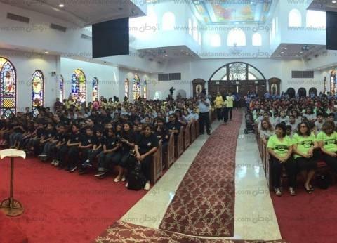 الكنيسة: إعلان أسماء الفائزين بمهرجان الكرازة يوم 27 أكتوبر المقبل