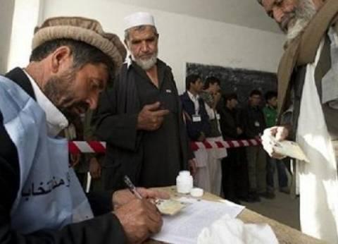 أفغانستان تحدد 20 أبريل موعدا للانتخابات الرئاسية المقبلة