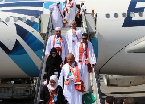 وصول بعثة الحج للقوات المسلحة إلى أرض الوطن