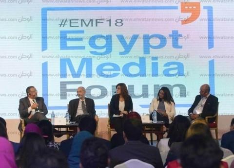 مواكبة التقنيات وإشراك الشباب في القرار.. أبرز توصيات منتدى إعلام مصر