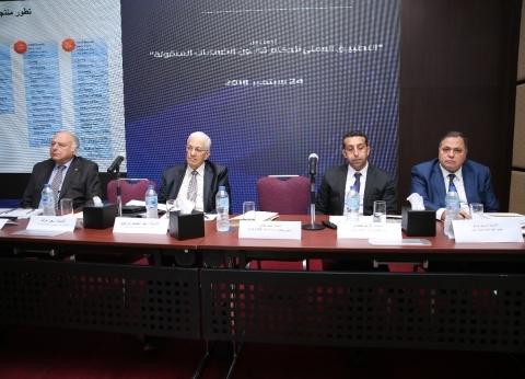 """""""اتحاد بنوك مصر"""": قانون تنظيم الضمانات المنقولة ثورة في مجال التشريع"""