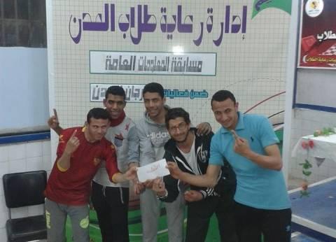 مسابقة للمعلومات العامة بجامعة المنيا