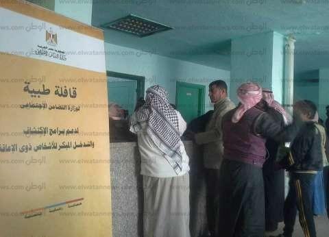 بالصور| انطلاق قوافل التضامن الاجتماعي الطبية بجنوب سيناء