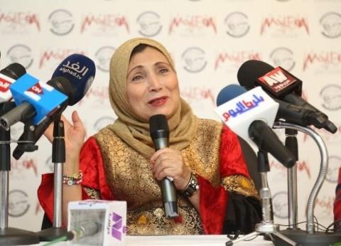 """فاطمة عيد تطلق ألبومها الجديد """"أنا بنت عمك"""".. والمنتج: غيابها """"غلطة"""""""