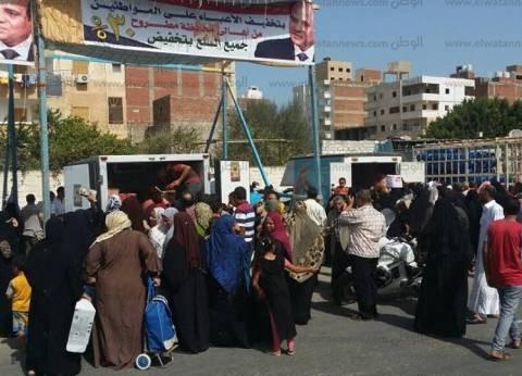 إقبال من المواطنين على منافذ السلع الغذائية المدعمة بمطروح