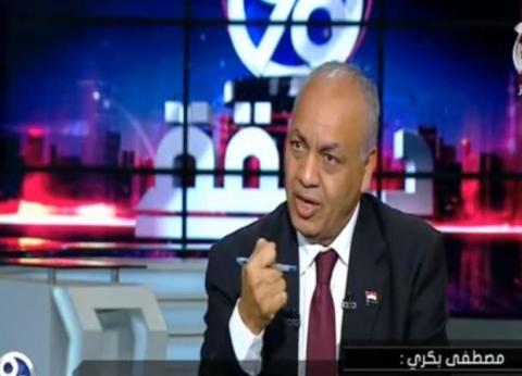 توفيرا للنفقات..بكري يقترح إجراء انتخابات البرلمان والشورى في وقت واحد