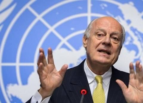 """ميستورا: """"مؤتمر الأمن"""" سيؤكد رغبة الدول المعنية بتحقيق السلام في سوريا"""