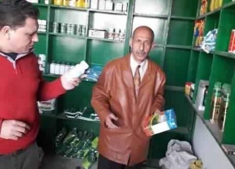 ضبط 5 آلاف عبوة مبيدات زراعية في مخزن بدون ترخيص بالشرقية