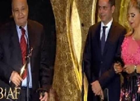"""مهرجان """"بياف"""" 2017 يكرم وحيد حامد عن مجمل أعماله"""