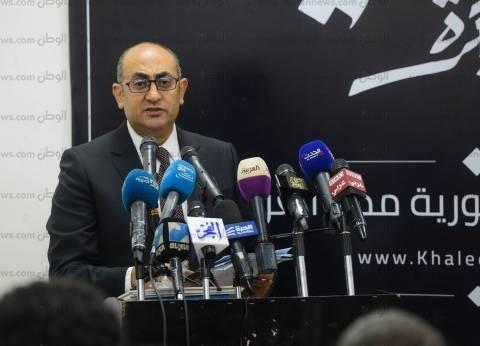 عاجل| بيان من الهيئة الوطنية للانتخابات بشأن خالد علي