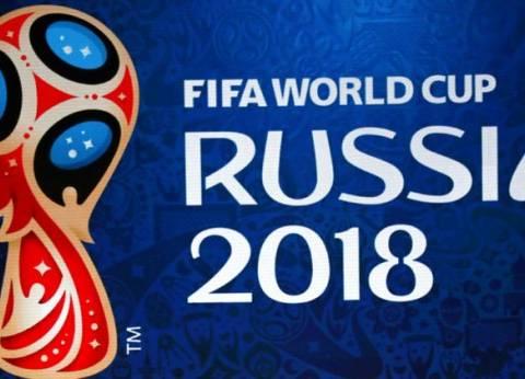 عاجل| نتيجة قرعة مونديال روسيا 2018
