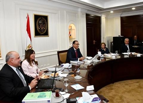 مجلس الوزراء يصدق على 9 قرارات بشأن التعليم والتجارة
