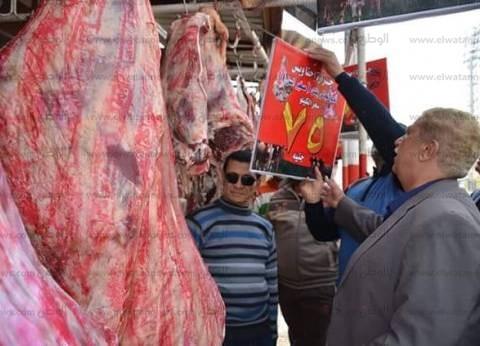 بالصور| محافظ الإسماعيلية: كيلو اللحوم بـ75 جنيها مراعاة لظروف المواطنين