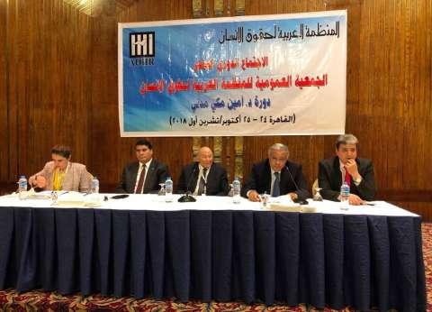 إعادة انتخاب محمد فايق لعضوية مجلس أمناء quotالعربية لحقوق الإنسانquot