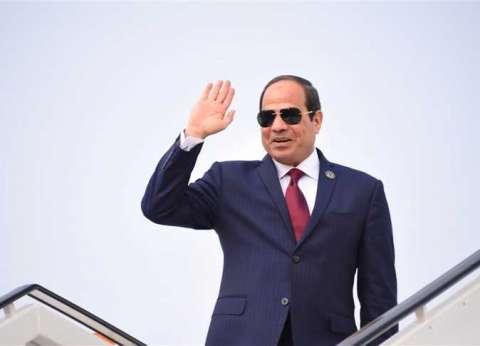 ملك البحرين يستقبل الرئيس السيسي لدى وصوله المنامة