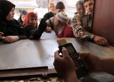 وفاة عجوز في طابور تحديث البطاقة التموينية بالإسكندرية