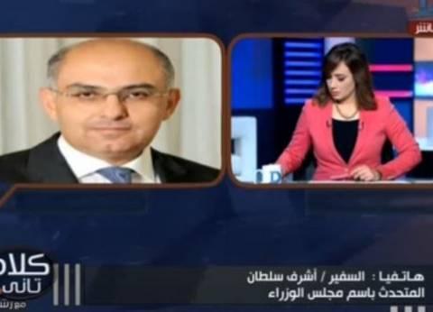 """متحدث """"الوزراء"""": شريف إسماعيل وضع لجنة تتولى موضوع بناء الكنائس"""