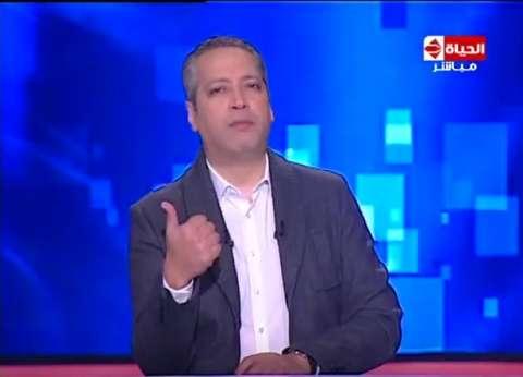 """تامر أمين عن استضافة عمرو أديب لـ""""زبيدة"""": سبق صحفي يصب في مصلحة مصر"""