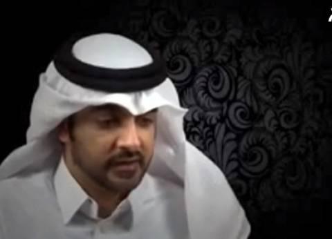 ضابط قطري: روجنا أكاذيب وشائعات عن الإمارات من حسابات وهمية