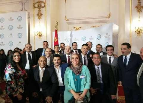 شباب الأحزاب: منتدي شباب العالم منصة للحوار والتنوع والتعايش والمواطنة