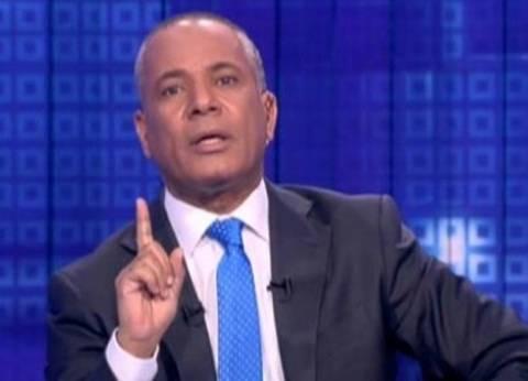 أحمد موسى: إيران أكثر دولة تأوي إرهابيين