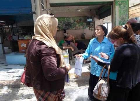 """""""مياه البحر الأحمر"""" تستكمل حملات للتوعية الميدانيه بمناسبة عيد الأضحى"""