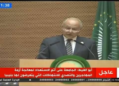 موجز الثالثة| انطلاق أعمال القمة الإفريقية..واختيار مصر لرئاسة الاتحاد