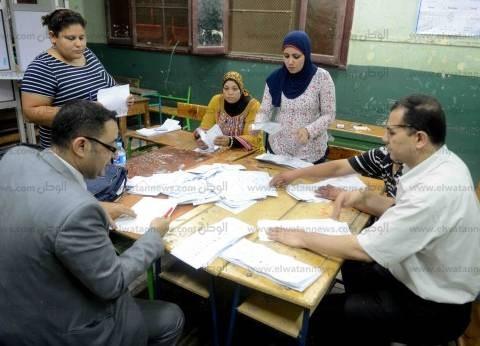 4 مرشحين يطعنون على نتائج دائرة أبوقرقاص في المنيا