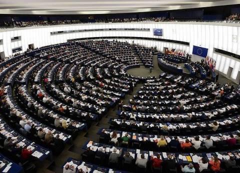 نواب أوروبيون يضغطون لتشديد فحص الاستثمارات الأجنبية