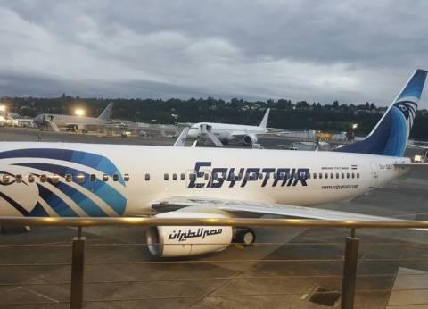 تأخر إقلاع 4 رحلات دولية من مطار القاهرة بسبب أعمال الصيانة