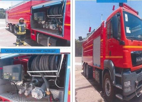 أحدث سيارتى إطفاء تنضمان إلى «الحماية المدنية» لمواجهة الكوارث بالقاهرة