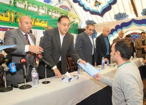 وزير الإسكان يسلم عقود 650 وحدة بالإسكان الاجتماعي بمدينة الشروق