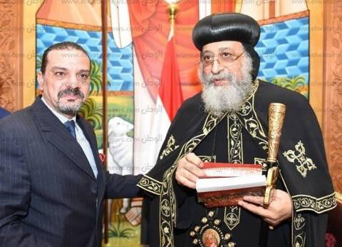 مدير جامعة الأزهر يزور الكاتدرائية لتهنئة تواضروس بعيد الميلاد