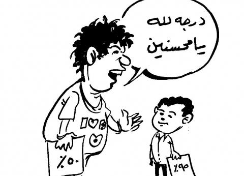 كاريكاتيرات الثانوية العامة.. الريشة تنتصر للواقع: درجة لله يا محسنين