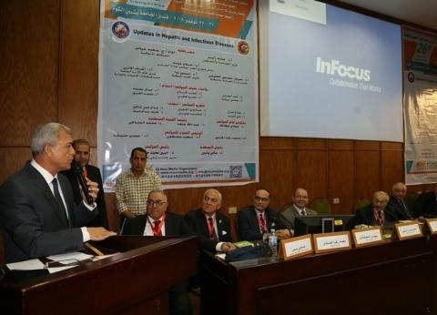 انطلاق فعاليات المؤتمر الـ26 للحميات وأمراض الكبد بفندق جامعة المنوفية