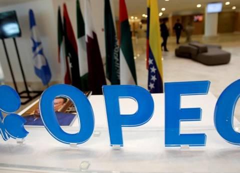"""الرياض تدعو إلى """"إطار عمل"""" طويل الأمد بين دول """"أوبك"""" وخارجها"""