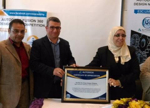 تكريم الطلاب الفائزين في الدورة التدريبية للبرامج الحاسوبية بالمعهد العالي للهندسة