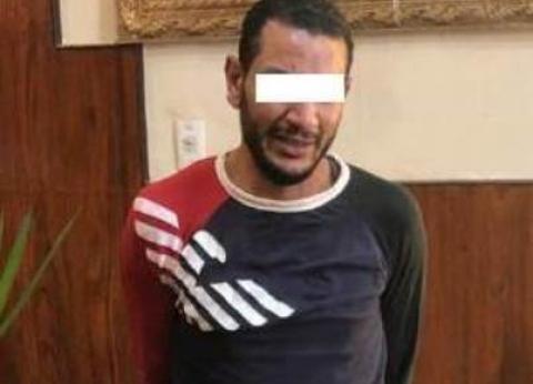 """""""أمن الإسكندرية"""" يضبط المتهم بقتل مدير شركة وزوجته في مسكنهما"""