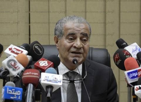 """وزير التموين يشارك """"حماية المستهلك"""" مبادرة """"أسبوع في حب الوطن"""""""