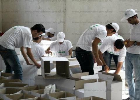 توزيع 2000 كرتونة مواد غذائية مجانا على قرى مركز المنيا
