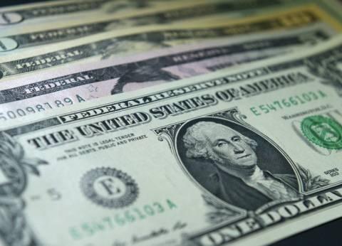 """سعر الدولار بـ""""المصري الخليجي"""" يرتفع قرشا.. ويسجل 17.61 جنيه"""