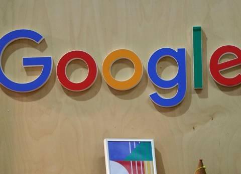 """تعرف على مزايا """"جوجل"""" الجديدة للطلبة والمعلمين بمناسبة الدراسة"""