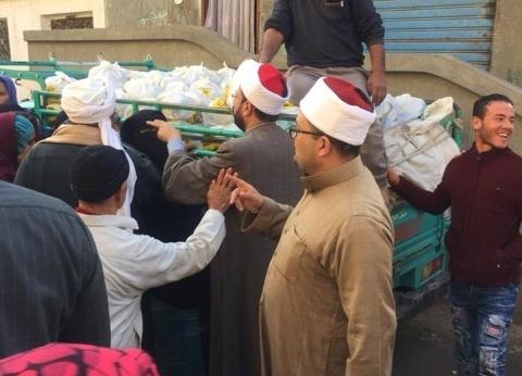 """""""أوقاف الإسكندرية"""" توزع 2.5 طن سلع غذائية على قرى أبيس 8"""