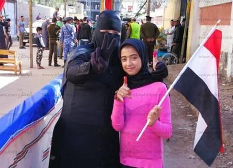 """في البحيرة.. """"مصر"""" المواطنة تشارك بانتخابات الرئاسة من أجل مصر الوطن"""