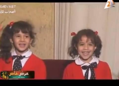 """بالفيديو  دنيا سمير غانم و""""إيمي"""" في أول ظهور لهما على التلفزيون"""